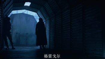 黑夜传说5:血战