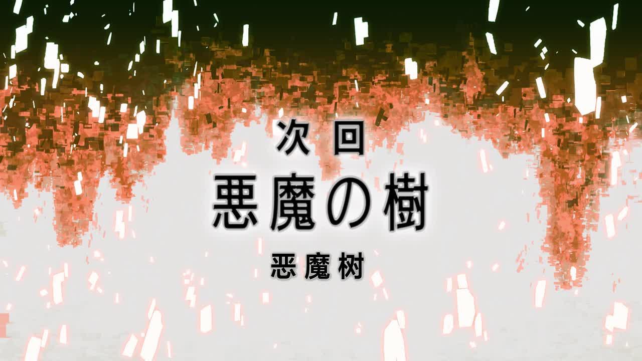 刀剑神域 Alicization01 地底世界