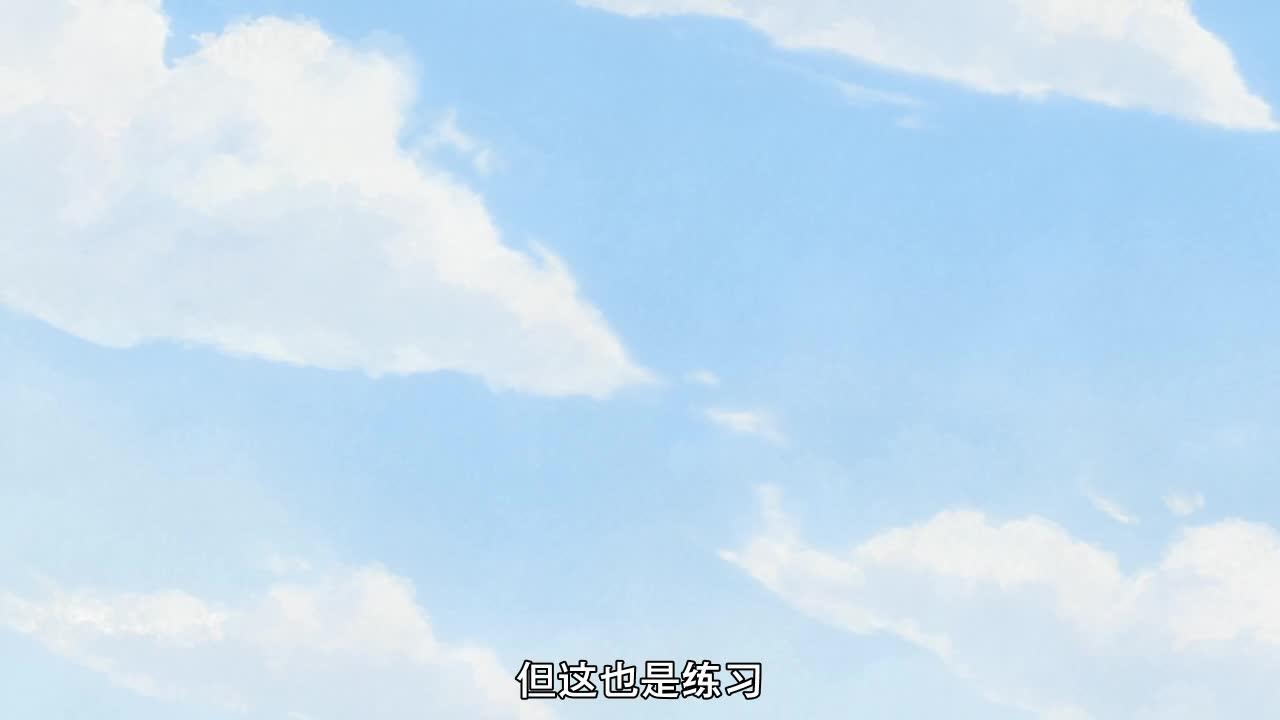 灵能百分百第二季01 酥酥麻麻 ~有人在看~